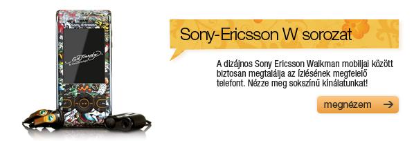 Sony-Ericsson W sorozat