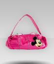 Kislány táska, retikül